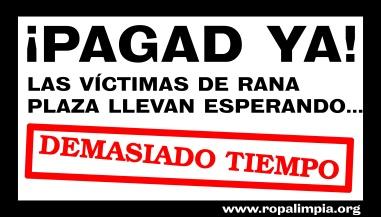 75PAYUPLOGO_spanish